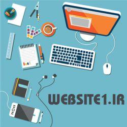 طراحی وب سایت، سئو وب سایت، بهینه سازی وب سایت، پشتیبانی و بروز رسانی و توسعه وب سایت، برنامه نویسی و طراحی نرم افزار و اپلیکیشن اختصاصی