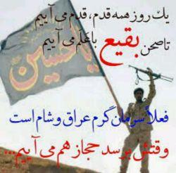 به امید آزادی تمام سرزمین های اسلامی