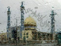 باران که می بارد تو در راهی