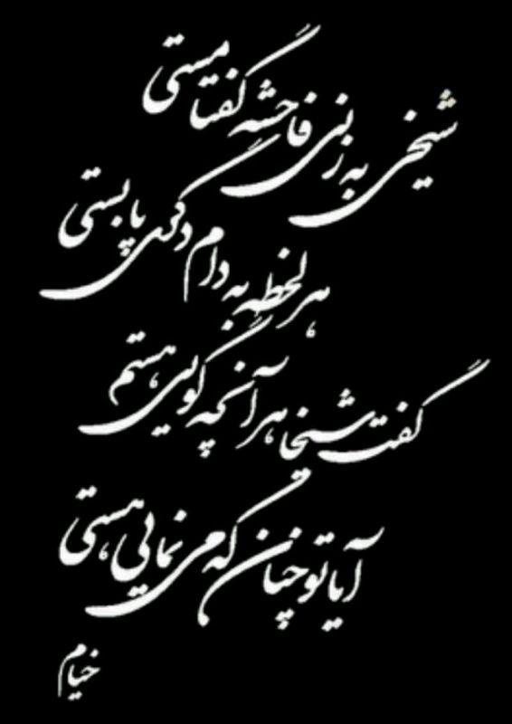 @bahar_1