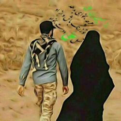 اللهم الرزقنازوج الصالح