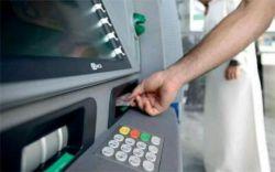 كارت اعتباری همیشه قبل از پول از خودپرداز خارج میشود چرا که مردم بعد از دیدن پول همه چیز را فراموش میکنند ....