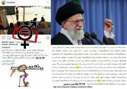 #روحانیسم