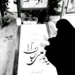 یڪ آسمان مے خواهیم به وسعت نگاه مهربانتان ما را هم آسمانے ڪنید #شهید #شهادت #عکس_از_فدایی #التماس دعا