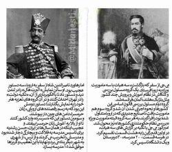 سفر ناصر و  می جی به اروپا