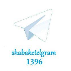 ارم جدید کانال شبکه تلگرام طراح امیررضا روشنایی