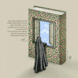 #کامنت_اول ~~~~~~~حضرت امام خامنه ای مدظله العالی روحی فداک : دختران عزیزم! آگاهیهایتان را بیشترکنید. مطالعه،تحقیق،ورود به مسائل روز و اهتمام به کارهای دینی،جزو وظایف مسلمی است که زنان بایدخود را موظف به انجام آنها بدانند.  ❣️ @khamenei_reyhaneh