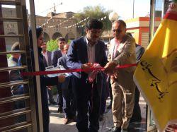 افتتاح ٣١١ امین شعبه بانك پارسیان در كشور، شعبه میدان شهدای اهواز، چهارشنبه ٤ مرداد٩٦    www.parsian-bank.ir