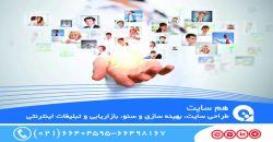 ۱۴ دلیلی که باعث فرار و ترک افراد از وبسایت شما میشود www.hamsite.ir/ganjineh/blogs/14reason-that-makes-audience-abandon-website