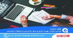 راهنمای خیلی ساده و آسان برای استفاده از بازاریابی محتوا www.hamsite.ir/ganjineh/blogs/simple-guide-for-using-content-marketing