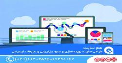 ابزار های سئو و بهینه سازی سایت: www.hamsite.ir/treasure/48-seo-tools