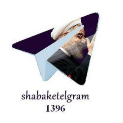 شروع دولت دوازدهم رابه تمام مردم شریف ایران وطرفداران دکترروحانی تبریک میگوییم