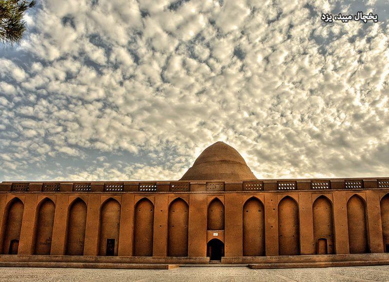 یخچال طبیعی شهر #میبد یکی از اماکن #تاریخی استان #یزد   کانال رسمی شبکه #آی_فیلم @iFilmFarsi