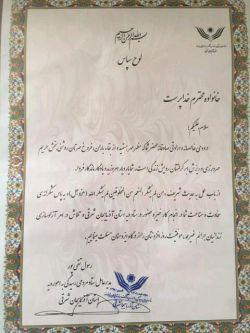 اقدام زیبای یک خانواده تبریزی  هزینه مراسم شام مادر مرحومشان را صرف آزادی سه تن از زندانیان جرایم غیر عمد نمودند