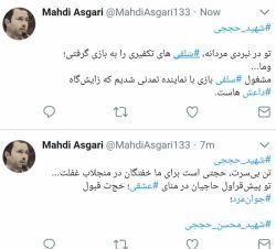 شهید محسن حججی  در نبردی مردانه، سَلفیهای تکفیری را به بازی گرفتی؛  وما... مشغول سلفی بازی بانماینده تمدنی شدیم که زایشگاهِ داعشهاست
