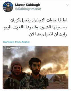 منار صباغ ، مجری المنار: همیشه سعی میکردم عاشورا و ماجرای حسین شهید و شمر لعین را تخیل کنم/ امروز دیدم و دیگر تخیل نخواهم کرد.