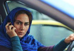 فیلم سینمایی یکی می خواد باهات حرف بزنه!  www.filimo.com/m/aQOhA