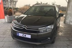 اعلام زمان عرضه اولین خودروی جدید سیتروئن در ایران  https://goo.gl/VPG5oP