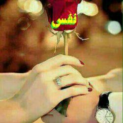 گل رز ، گل نرگس ، گل پونه ، گل یاس ! تقدیم به نفسـم که خـودش سـالار گلهـاسـت ...!!! @nafas88