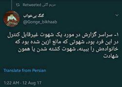 حرومزاده های قبل از تو سوءتفاهم بود! #محسن_حجی