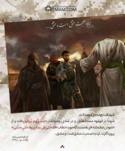 تقدیم به #شهید-حججی برای عرض ارادت وتبریک