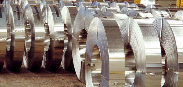 صنعت فولاد برزیل دچار ضعف خواهد شد