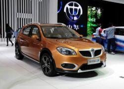 شرایط و قیمت پیش فروش خودرو جدید برلیانس کراس (C3)  https://goo.gl/FSHRVk