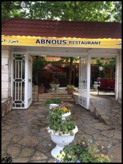 میزبانی از شما افتخار ماست ❤️ رستوران آبنوس 1، در ییلاق طرقبه با محیطی کاملا متناسب با سلیقه ی شما در مجاورت طبیعت و سرشار از هوایی پاک میزبان شما بوده و هست. ____ مشهد - طرقبه - نبش عنبران 4