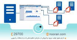 ⚙️ آیا نحوه ذخیره سازی لاگ های میکروتیک به Syslog Server را می دانید؟