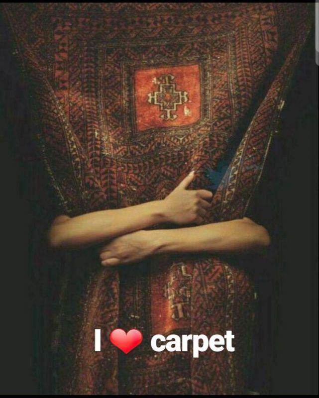 i love carpet
