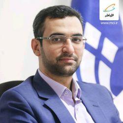 انتخاب مهندس محمدجواد آذری جهرمی به عنوان وزیر ارتباطات و فناوری اطلاعات کابینه دوازدهم رو تبریک میگیم و براشون آرزوی موفقیت داریم.
