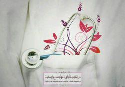 """روز 1شهریورماه،به پاس بزرگداشت ابوعلی سینا ستاره پرفروغ عرصه طب در ایران، #روز #پزشک نامگذاری شده است.  #ابوعلی_سینا در جهان غرب به نام(Avicenna) و بالقب """"امیر پزشکان"""" شناخته شده است."""