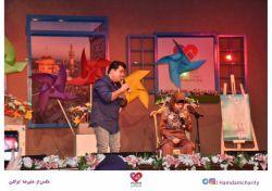 اجرای مشترک مهمان ویژهی امشب، سفیر همیشه مهربان همدم مهدی یغمایی همراه با تکتم فرزند دوست داشتنی همدم در ششمین بازارچه خیر و خرید.