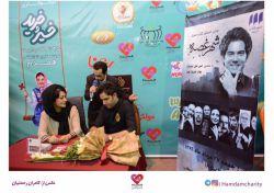 بازدید امیر علی نبویان نویسنده، مجری و بازیگر توانمند سینما و تلوزیون به همراه بهار نوروزپور از ششمین بازارچه خیر و خرید همدم