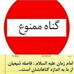 اللهم اغفر ذنوبنا...اللهم عجل لولیک الفرج