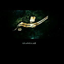 """#امروز انتشار چهارمین اثرِ اختصاصی #استودیو_ایستاده """" #شمشیر """" آماده باشید... تا یه بارِ دیگه... #sword #newtrack #studioistadeproduction #exclusive #explosion @peymantalebi70 @yasintorki #من_یه_شمشیر_دارم #من_یه_شمشیر_دارم #من_یه_شمشیر_دارم"""