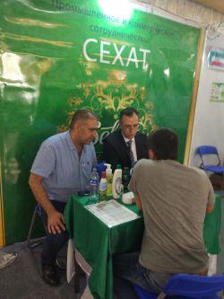 حضور مشتریان عزیز در غرفه صحت در نمایشگاه تاجیکستان