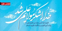 سلام...شب بخیر مناظره شیخ مفید با قاضی عبد الجبار سنی ...الحمدالله