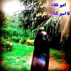 http://bpn.im/malake اسیر میشوی  اگر امیر دلت نباشی