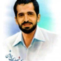 شهید دانشمند مصطفی احمدی روشن