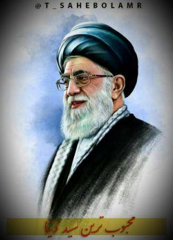 آقاجووووونننننن....عیدت مبارک.... واسه هممون دعاکن امام سادات....