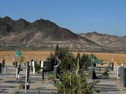 قبرستان زاهدان