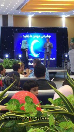 ویژه برنامه ماه در ماه مجریان: میلاد حسن زاده نیلوفر نگهبان