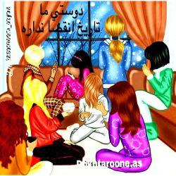 :) @saraabdi