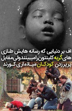"""#میانمار :""""("""