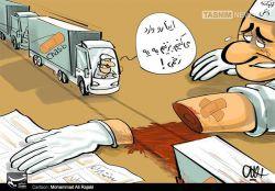کاریکاتور/درمان زخم اقتصاد با واردات #چسبزخم! چین بازار چسب زخم ایران را تسخیر کرد ...