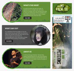 say no to palm oil : کمپین جهانی مبارزه با روغن پالم. وبسایت: www.saynotopalmoil.com