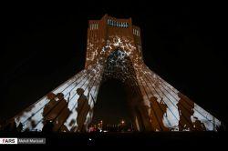 نواختن سمفونی سیمرغ صلح در برج ازادی تهران