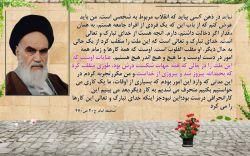 خدای تبارک و تعالی است که این ملت را منقلب کرد   دوستداران امام ره https://t.me/khomeini_channel