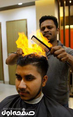 آرایشگر بنگلادشی موی سر مشتری خود را با آتش مرتب میکند!